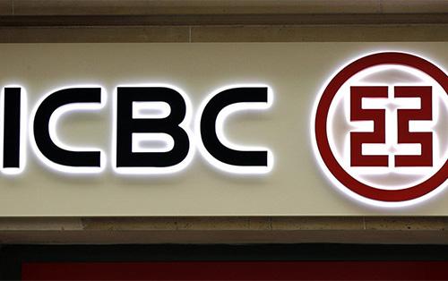 ICBC Argentina abrió una sucursal inteligente