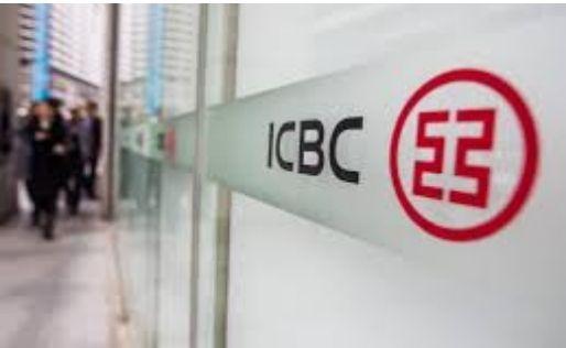 ICBC presentó plataforma virtual de negocios internacionales